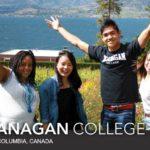 トップクラスの就職率と良心的な学費でお勧めのOkanagan College(オカナガンカレッジ)