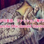 カナダで美容やファッションを学ぶなら!Blanche Macdonald Centre