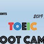 TOEICを知り尽くしたスペシャルリストによるバンクーバーTOEIC BOOT CAMPのお知らせ!