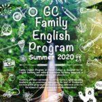 5歳から参加可能!英語学習+アクティビティーのサマーキャンプinバンクーバー