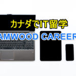 カナダでITスキル(Web Development、UI、UX)を学べるTamwood Careers